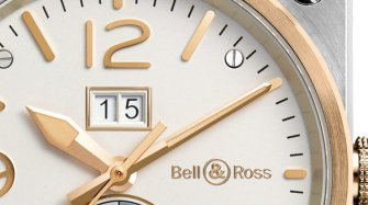 BR 03 steel and rose gold Trends and style