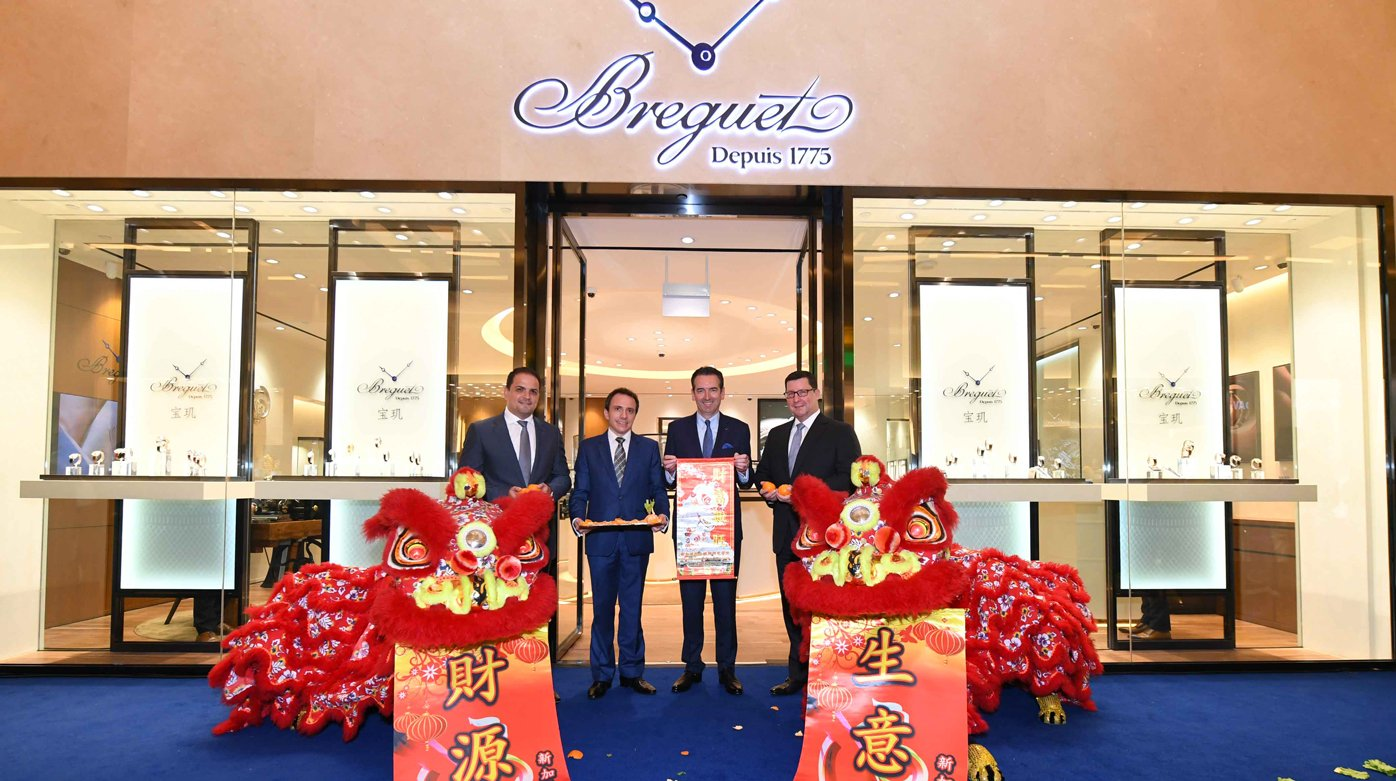 Breguet - New boutique in Singapore