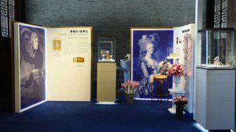 The Manufacture continues its roadshow in China  Brands