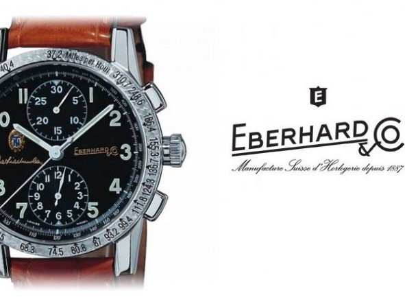 Competition - Win an Eberhard & Co watch!