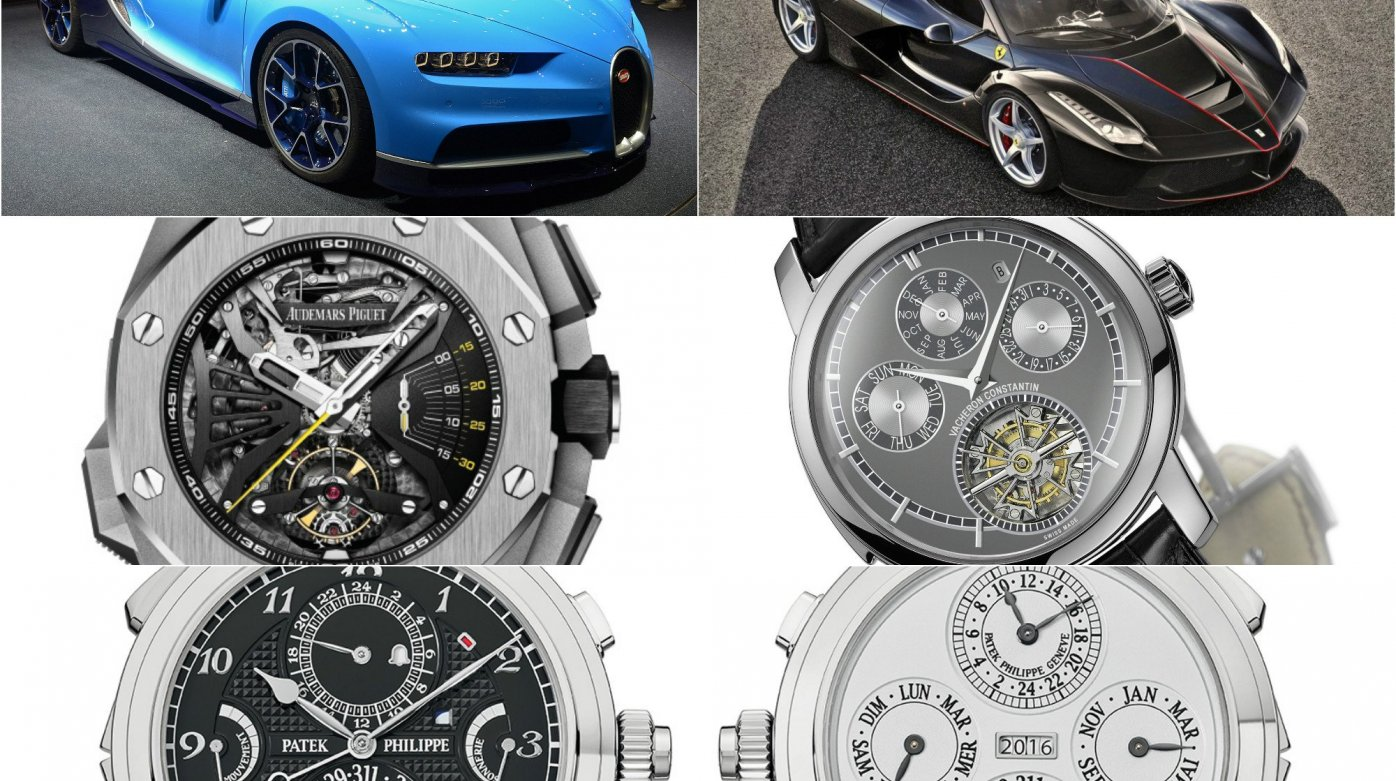 Supercar vs. superwatch - The great divide