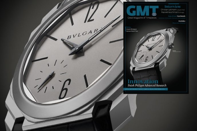 The best of the watch world, available to download Arts and culture
