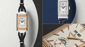 Reverso Trends and style