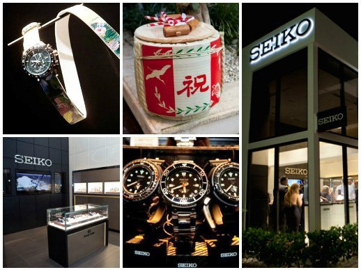 Seiko - New boutique in Miami