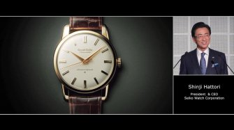 Mr. Hattori's Opening Address at 2017 Baselworld  Exhibitions