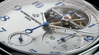 Harmony Tourbillon Chronograph  Trends and style