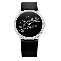 Piaget Altiplano 38 mm Embroidered Dial © Piaget