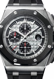 Royal Oak Offshore Chronographe