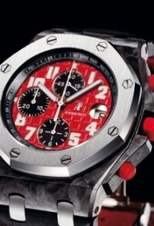 Chronographe Royal Oak Offshore Grand Prix de Singapour